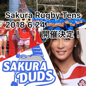 Sakura_rugby_tens_1