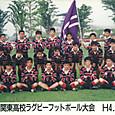 平成5年1993年卒