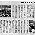 ラグビーマガジン2012年10月号