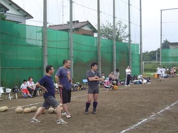 Staff of Sakura HS RFC